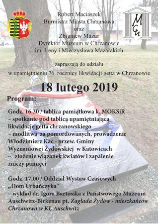 76. rocznica likwidacji getta wChrzanowie