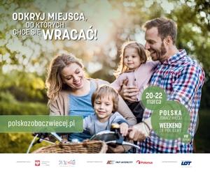 """Muzeum wChrzanowie włącza się wakcję """"POLSKA ZOBACZ WIĘCEJ – WEEKEND ZAPÓŁ CENY""""!"""